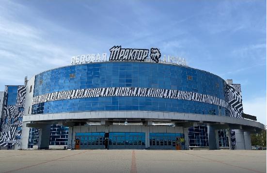 Ледовый дворец Трактор г.Челябинск, ул 250-лет Челябинску